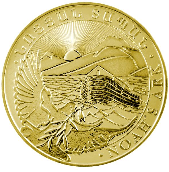 1/2 Oz Gold - Armenien - Arche Noah 2020