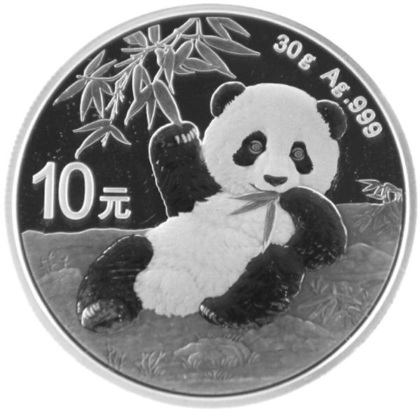 30g Silber - China - Panda 2020