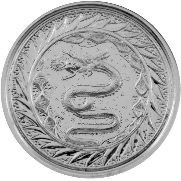 1 Oz Silber - Samoa - Serpent of Milan 2020
